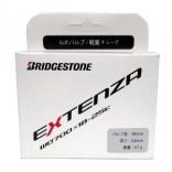 EXTENZA 軽量チューブ 48mm