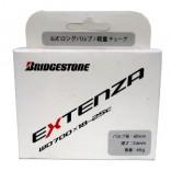 EXTENZA 軽量チューブ 60mm