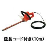 新ダイワ SH18-460 電動