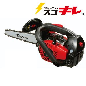 ゼノア G2200T SP 8インチ