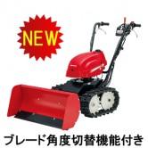 ホンダ ユキオス SB800(JVT)