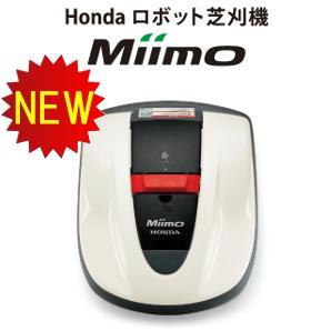 ホンダ Miimo HRM520
