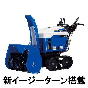 ヤマハ YSF1070T