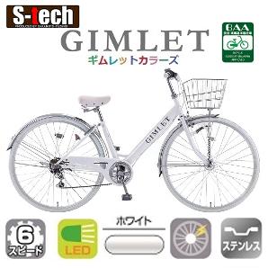 サカモトテクノ GIMLET ホワイト